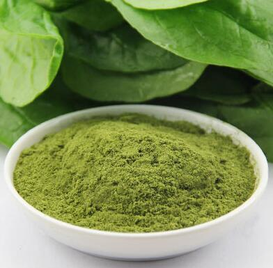 Organic Vegetable Green Powder